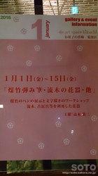 煤竹弾み筆(1)