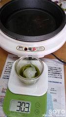 ハーブの美容クリーム作り(1)