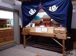 山鹿灯籠民芸館(3)