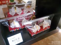 山鹿灯籠民芸館(8)