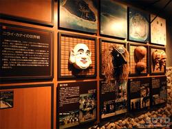 姉妹町友好都市交流記念館(4)