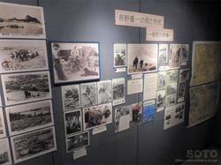 利尻町立博物館(11)