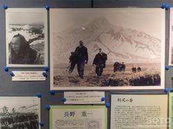 利尻町立博物館(12)