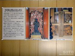 利尻島郷土資料館(05)