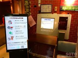 札幌市民防災センター(4)