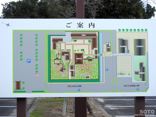出雲文化伝承館(案内図)