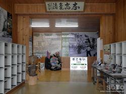 木古内郷土資料館(2)