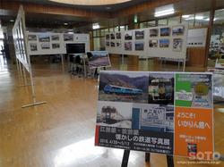 木古内郷土資料館(4)