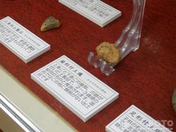 木古内郷土資料館(5)