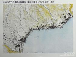 木古内郷土資料館(8)