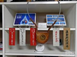 木古内郷土資料館(18)