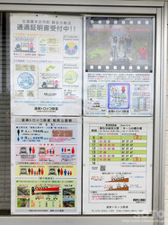 木古内トロッコ鉄道(2)