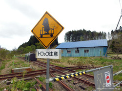 木古内トロッコ鉄道(3)