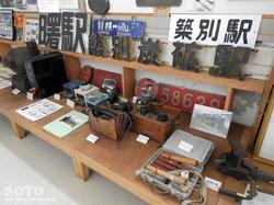 羽幌町郷土資料館(3)