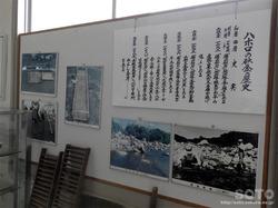 羽幌町郷土資料館(4)