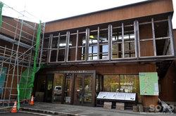 山形県立自然博物園(1)