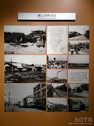 浦幌町立博物館(03)