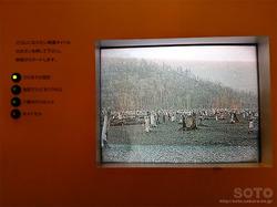 浦幌町立博物館(04)