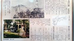 菊池十八外城展(2)