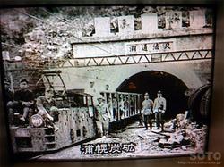 浦幌町立博物館(09)