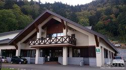 大雪山写真ミュージアム(1)