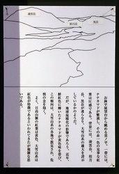 大雪山写真ミュージアム(5)