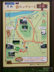 コウノトリの郷公園(04)