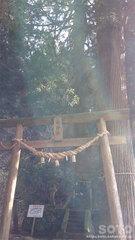 吉無田水源(山神社)