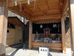 不動岩(4)