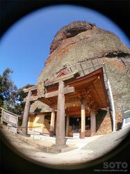 不動岩(3)