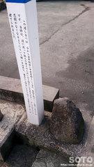 湧沢津水源(3)