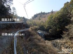 黄金の滝(1)