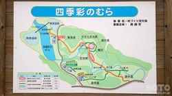 高鍋湿原(3)