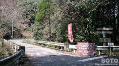岳間渓谷湧水(1)