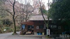 岳間渓谷湧水(2)