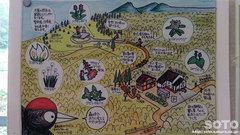 道有林内のみどころマップ