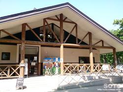 知床森林センター(1)