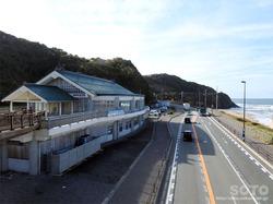 白兎海岸(道の駅)