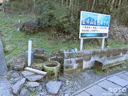 金峰山系湧水