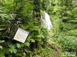 男鹿の滝(6)
