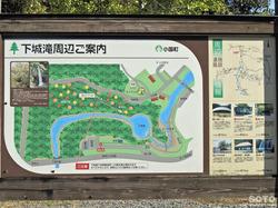 下城の滝(案内図)