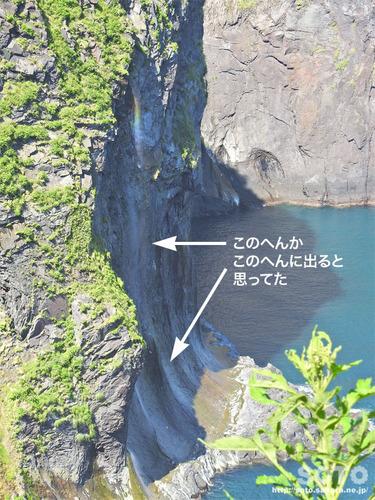 男の涙虹(06)