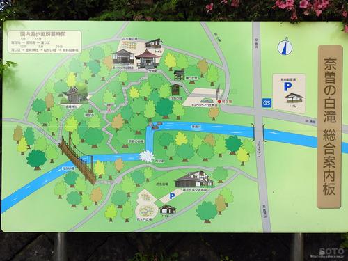 奈曽の白滝(案内図)