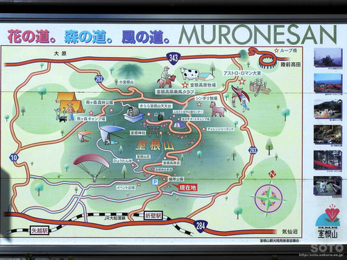 室根山(地図)