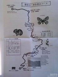 銀泉台の紅葉(地図)