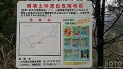 上津江の名水(4)