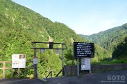 白山スーパー林道(蛇谷園地)