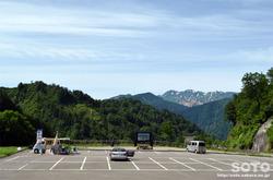 白山スーパー林道(栂の木台)