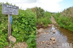 雨竜沼湿原(靴洗い場)