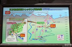 白山スーパー林道(三方岩周辺トレッキング案内図)